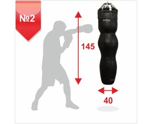Silhouette Punching Bag No. 2 Leather, 55-65 kg (on springs 8 pcs)