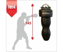 Silhouette Punching Bag No. 4 Leather, 55-65 kg (on springs 8 pcs)