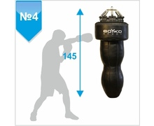 Silhouette Punching Bag No. 4 PVC 950-1100 g / m2 55-65 kg (on springs 8 pcs)
