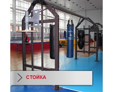 Professional Boxing Bags Stand  for 1 Beam
