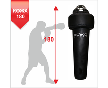 Uppercut Boxing Bag 180 cm Leather, 45-55 kg