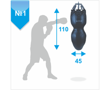 Silhouette Punching Bag No. 1 PVC 950-1100 g / m2, 40-55 kg (on springs 8 pcs)