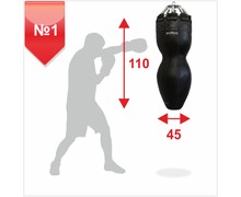 Silhouette Punching Bag No. 1 Leather, 40-55 kg (on s[prings 8 pcs)