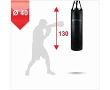 Punching Bag d-40 - 130 cm Leather on straps, 40-55 kg