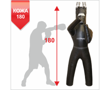 Leather Boxing Dummy with Feet  Left-handed-180cm, 50-60kg