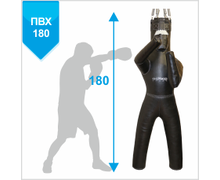 PVC  Boxing Dummy with Feet  Left 180cm, 50-60kg