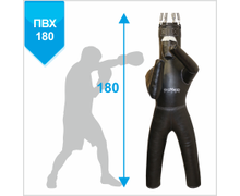 PVC  Boxing Dummy with Feet  Right 180cm, 50-60kg