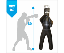 PVC  Boxing Dummy with Feet  Left 160cm, 45-55kg