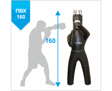 PVC  Boxing Dummy with Feet  Right 160cm, 45-55kg