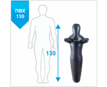 Wrestling Dummy (Silhouette) with Fixed Arms, PVC, 130 15-20 kg