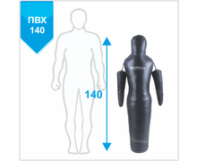 Wrestling Dummy (Silhouette) with Moving Arms, PVC, 140 20-25 kg