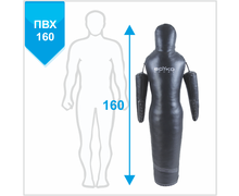 Wrestling Dummy (Silhouette) with Moving Arms, PVC, 160 30-35 kg