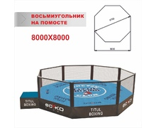 MMA Cage Diameter 8,7 m., on a Platform 1 m.