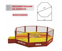 MMA Cage Diameter 6,5 m., on a Platform 1 m.